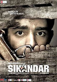 Hit movie Sikandar  by Sanjay Suri songs download on Pagalworld