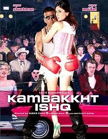 Download Songs Kambakkht Ishq Movie by Sajid Nadiadwala on Pagalworld