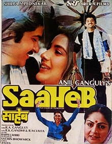 Hit movie Saaheb by Anil Kapoor songs download on Pagalworld