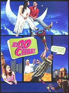 Download Songs Aloo Chaat  Movie by Productions on Pagalworld