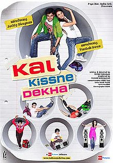 Hit movie Kal Kissne Dekha by Sajid-wajid on songs download at Pagalworld