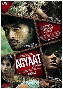 Download Songs Agyaat Movie by Ram Gopal Varma on Pagalworld