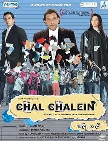 Hit movie Chal Chalein by Mithun Chakraborty songs download on Pagalworld