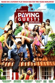 Hit movie Paying Guests by Celina Jaitly songs download on Pagalworld