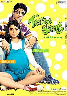 Latest Movie Teree Sang by Rajat Kapoor songs download at Pagalworld