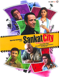 Hit movie Sankat City by Rimi Sen songs download on Pagalworld
