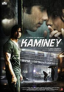 Movie Kaminey by Sukhwinder Singh on songs download at Pagalworld