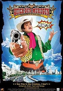 Latest Movie Quick Gun Murugun by Vinay Pathak songs download at Pagalworld