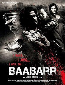 Hit movie Baabarr by Govind Namdeo songs download on Pagalworld