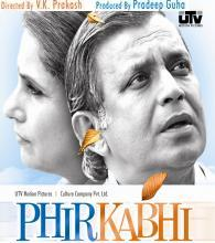 Download Songs Phir Kabhi Movie by Company on Pagalworld