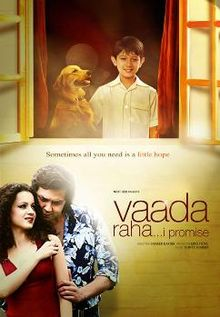 Hit movie Vaada Raha by Bobby Deol songs download on Pagalworld