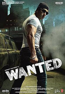 Latest Movie Wanted  by Mahesh Manjrekar songs download at Pagalworld