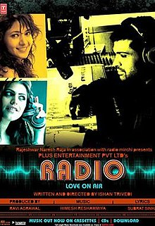 Latest Movie Radio  by Rajesh Khattar songs download at Pagalworld