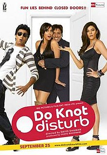 Latest Movie Do Knot Disturb by Ritesh Deshmukh songs download at Pagalworld