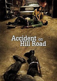 Hit movie Accident on Hill Road by Celina Jaitly songs download on Pagalworld