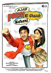 Hit movie Ajab Prem Ki Ghazab Kahani by Pritam on songs download at Pagalworld