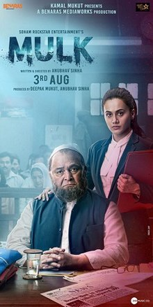 Hit movie Mulk  by Rishi Kapoor songs download on Pagalworld