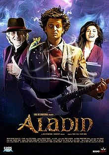 Movie Aladin  by Shaan on songs download at Pagalworld