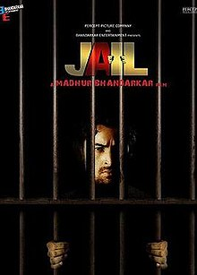 Download Songs Jail  Movie by Madhur Bhandarkar on Pagalworld