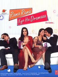 Hit movie Rama Rama Kya Hai Dramaa? by Amrita Arora songs download on Pagalworld