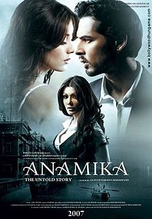 Latest Movie Anamika  by Minissha Lamba songs download at Pagalworld