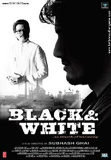 Hit movie Black & White (2008 Hindi film) by Anil Kapoor songs download on Pagalworld