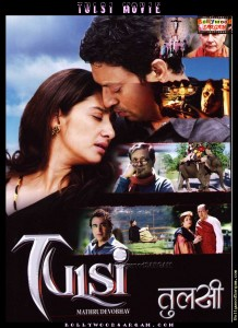 Hit movie Tulsi  by Manisha Koirala songs download on Pagalworld