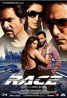 Hit movie Race  by Katrina Kaif songs download on Pagalworld