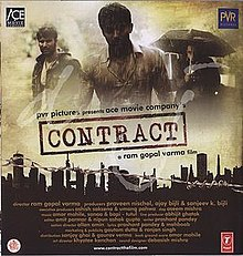 Download Songs Contract  Movie by Ram Gopal Varma on Pagalworld