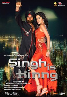 Latest Movie Singh Is Kinng by Katrina Kaif songs download at Pagalworld