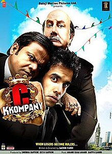 Hit movie C Kkompany by Tusshar Kapoor songs download on Pagalworld