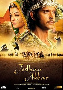 Hit movie Jodhaa Akbar by Aishwarya Rai songs download on Pagalworld