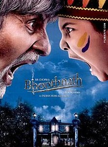 Latest Movie Bhoothnath by Priyanshu Chatterjee songs download at Pagalworld