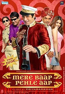 Download Songs Mere Baap Pehle Aap Movie by Priyadarshan on Pagalworld