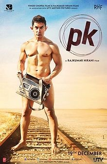 Hit movie PK  by Saurabh Shukla songs download on Pagalworld
