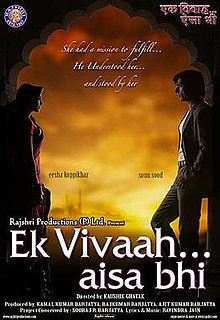 Hit movie Ek Vivaah... Aisa Bhi by Isha Koppikar songs download on Pagalworld