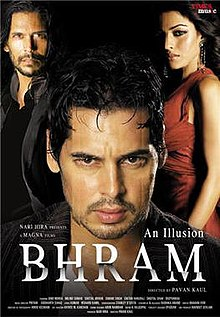 Hit movie Bhram by Dino Morea songs download on Pagalworld