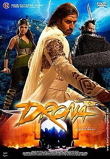 Download Songs Drona  Movie by Sunil Lulla on Pagalworld