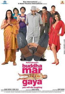 Download Songs Buddha Mar Gaya Movie by Sunil Lulla on Pagalworld