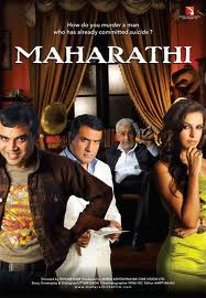 Hit movie Maharathi  by Om Puri songs download on Pagalworld