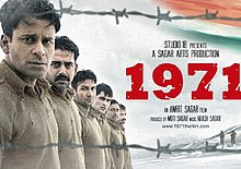 Hit movie 1971  by Manoj Bajpayee songs download on Pagalworld