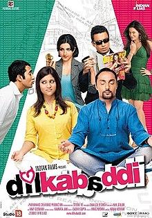 Latest Movie Dil Kabaddi by Konkona Sen Sharma songs download at Pagalworld