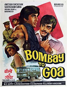 Download Songs Bombay to Goa Movie by Productions on Pagalworld