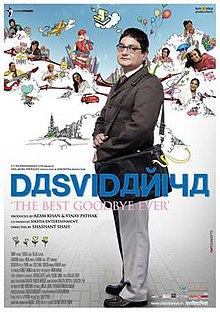 Latest Movie Dasvidaniya by Ranvir Shorey songs download at Pagalworld