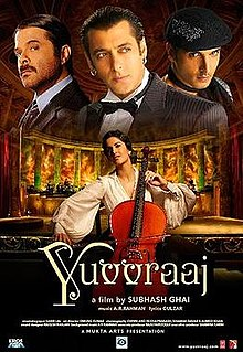 Latest Movie Yuvvraaj by Katrina Kaif songs download at Pagalworld