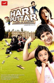 Latest Movie Hari Puttar: A Comedy of Terrors by Saurabh Shukla songs download at Pagalworld