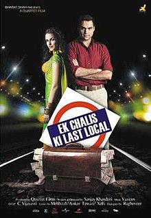 Hit movie Ek Chalis Ki Last Local by Neha Dhupia songs download on Pagalworld