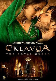 Download Songs Eklavya: The Royal Guard Movie by Productions on Pagalworld