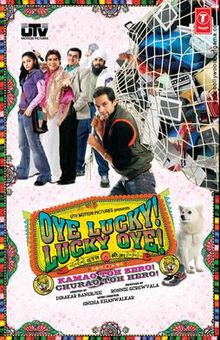 Hit movie Oye Lucky! Lucky Oye! by Paresh Rawal songs download on Pagalworld