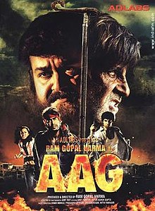 Download Songs Aag  Movie by Ram Gopal Varma on Pagalworld
